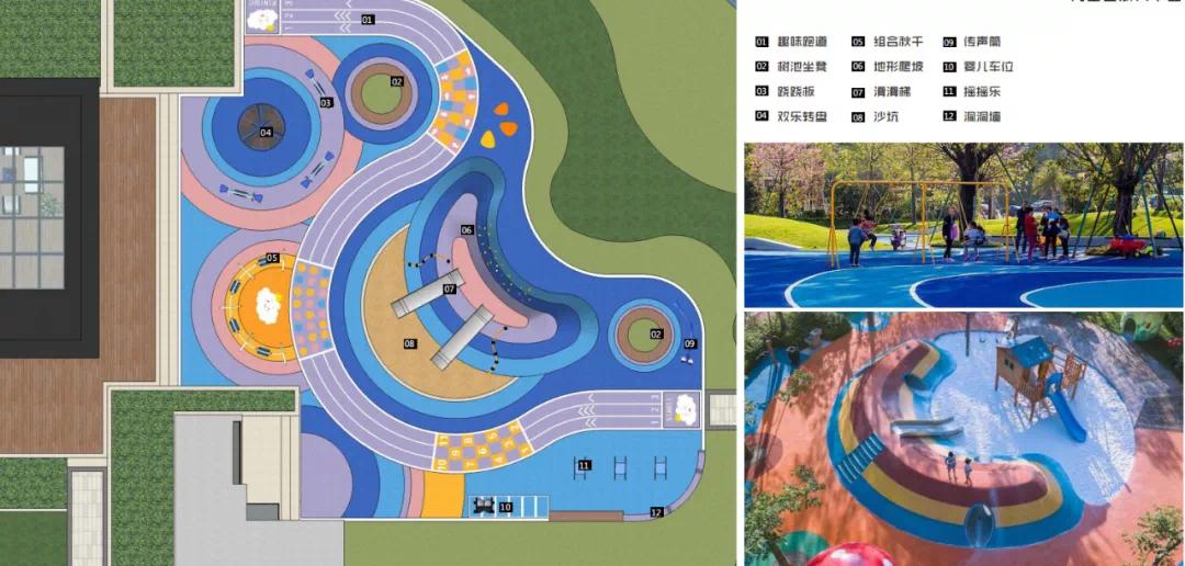 放飞童梦!4D儿童游乐设计,为孩子打造快乐童年