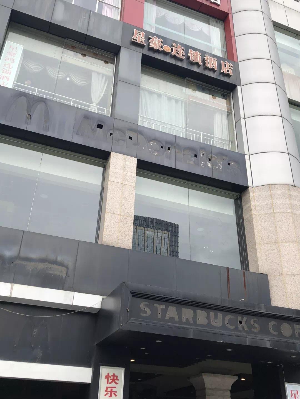 电商凶猛!成都市中心首现星巴克&麦当劳双双撤店