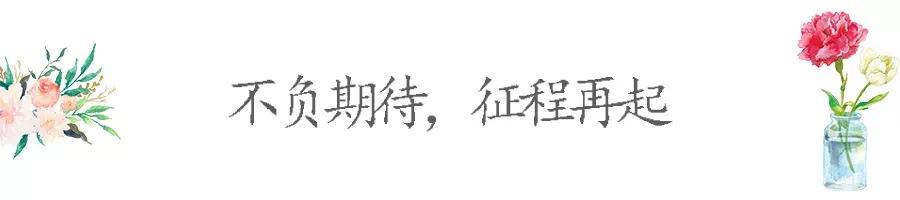 大业•锦绣阳光城样板间盛情绽放――不负等待