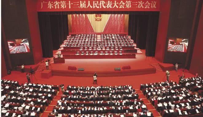 2020年全国地方两会、广东GDP首超10万亿元,深入推进粤