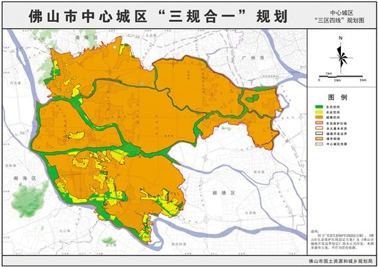 """《佛山市中心城區""""三規合一""""規劃》公示 面積達361平方公里"""