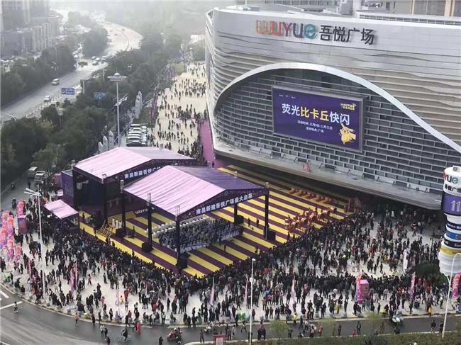 南昌新建吾悦广场开业 逛到腿软!还有开业钜惠火热进行中!