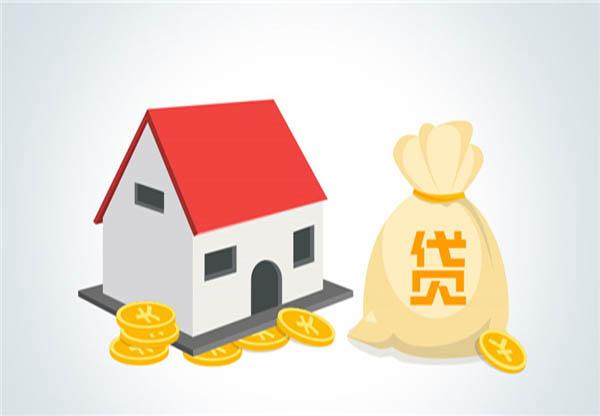 房贷审批通过多久放款?办理房贷要注意什么?
