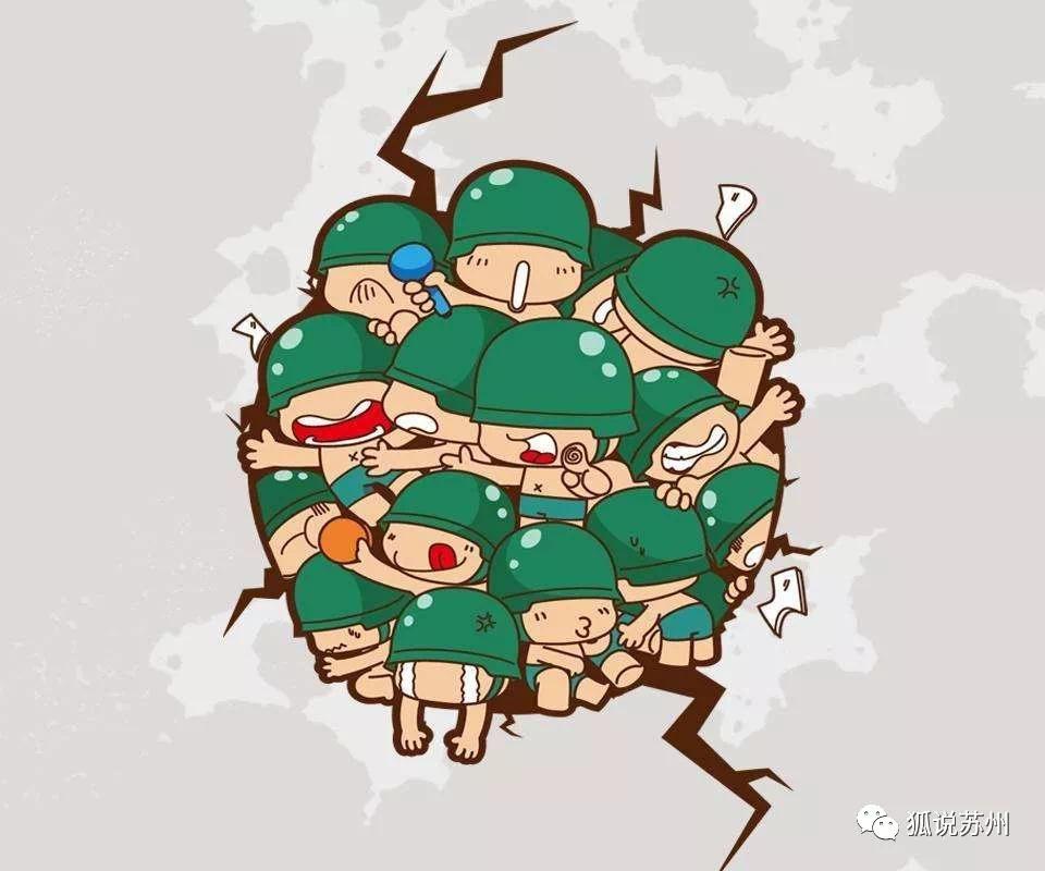 """""""闹出乌龙""""的苏地网2号公告 亮点不止狮山""""准地王""""!"""