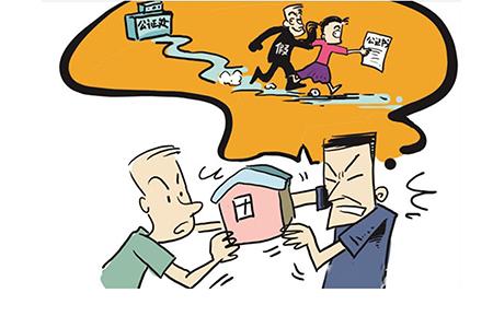 买二手房要注意哪些潜在问题,小心卖房者的这些套路!