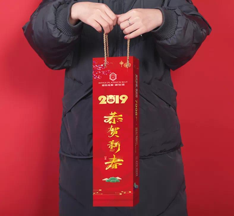 奥特莱斯66元春节大礼包等你免费来拿!