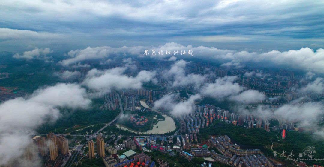 郴州入选《2018中国企业营商环境(地级市案例)十佳城市》