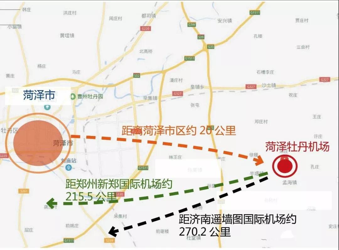 最新:菏泽牡丹机场广场设计方案调整!新增停车场,效果图出炉!