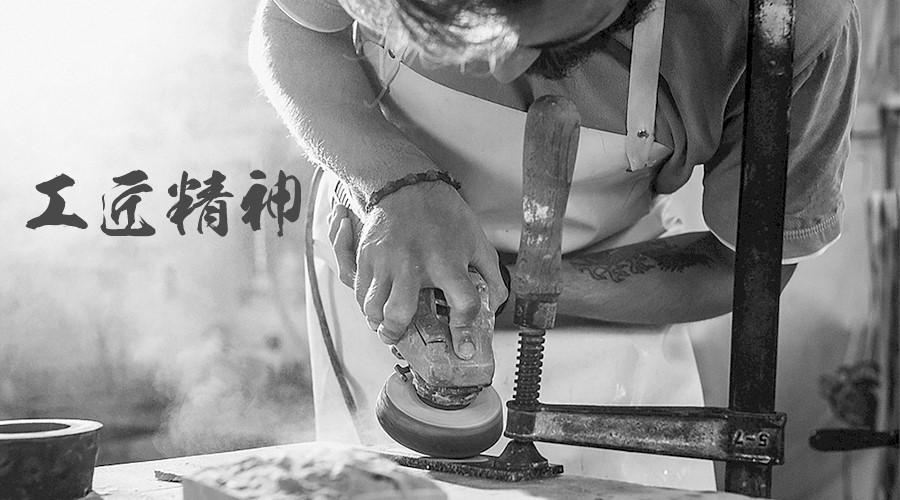 """""""务实者""""苹果化工系列文章之三:涂料行业呼唤工匠精神"""