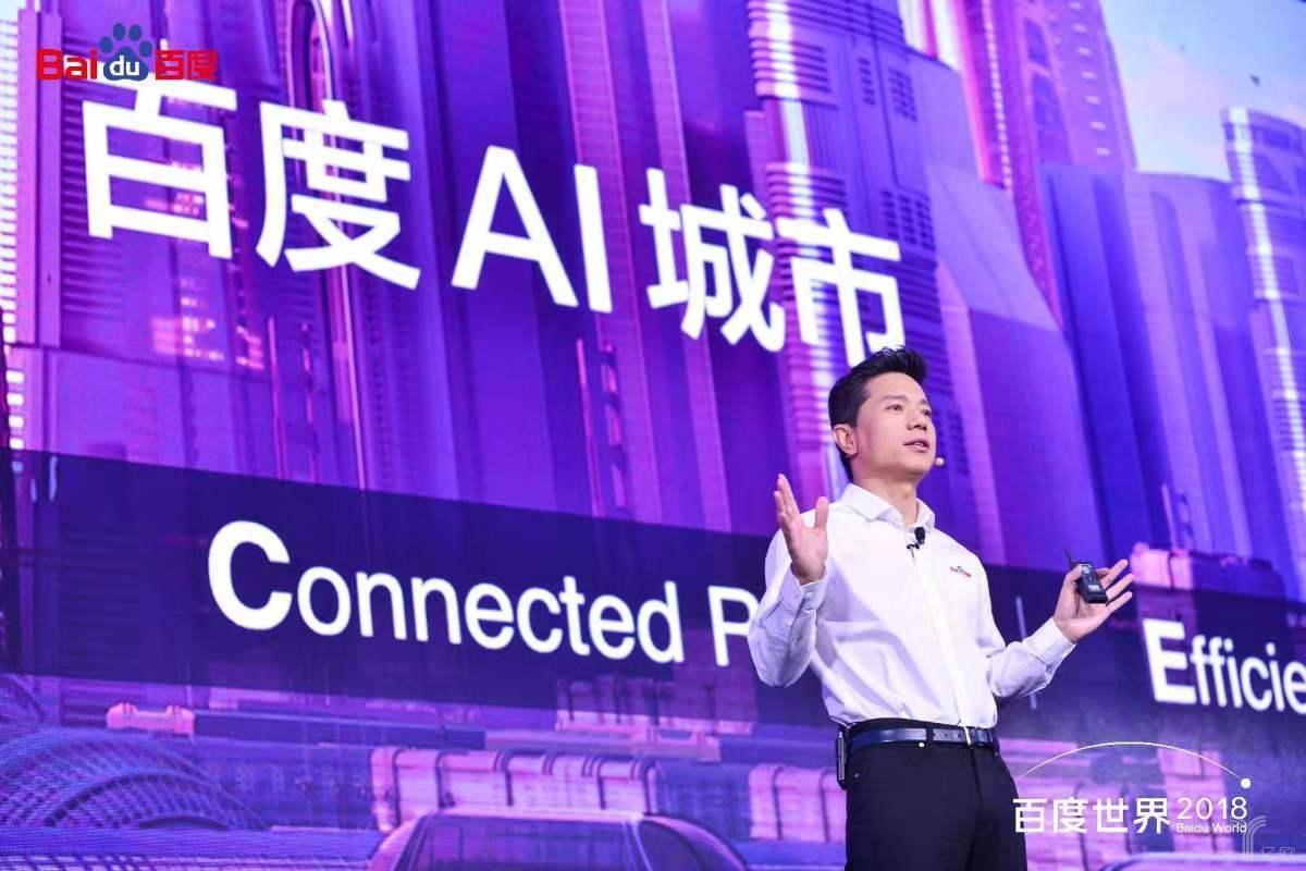 百度创始人李彦宏:在AI思维面前,互联网思维过时了