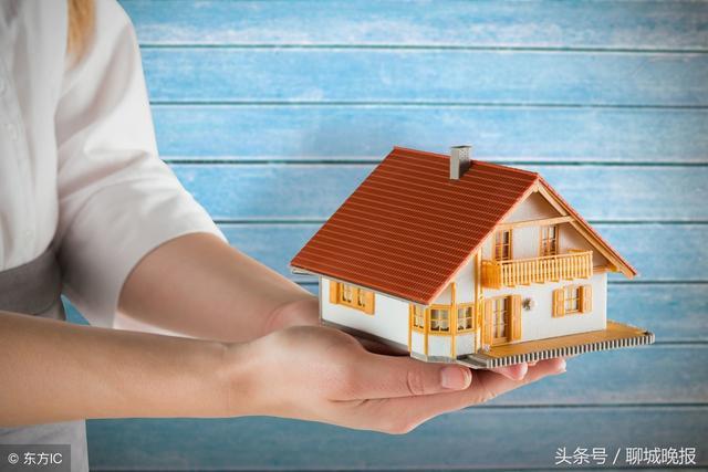 聊城市政协委员提案适当提高征收房屋补偿标准 市征收办答复了
