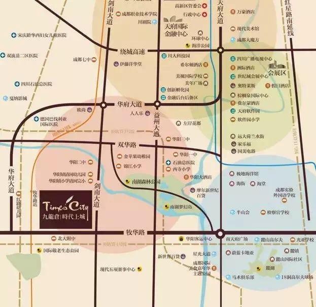 断供4年,房价涨了8000元/平,九龙仓时代上城终于来了!