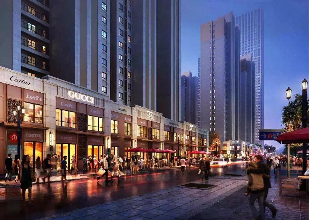 中国铁建国际城丨优质地段,稳定消费客流
