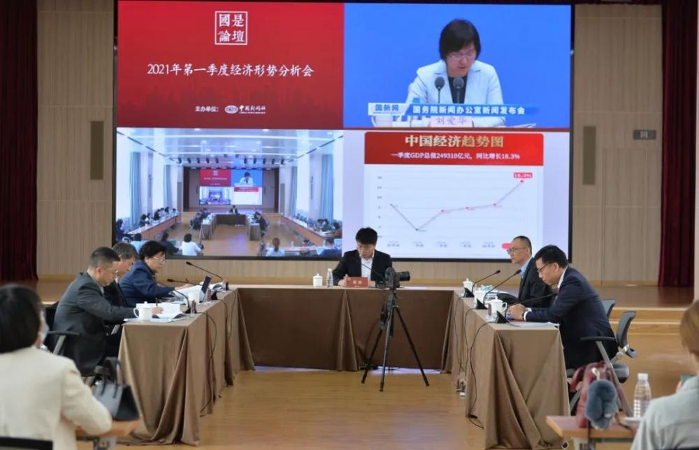 gdp收入_安徽蚌山区经济稳中向好GDP增速全市第三