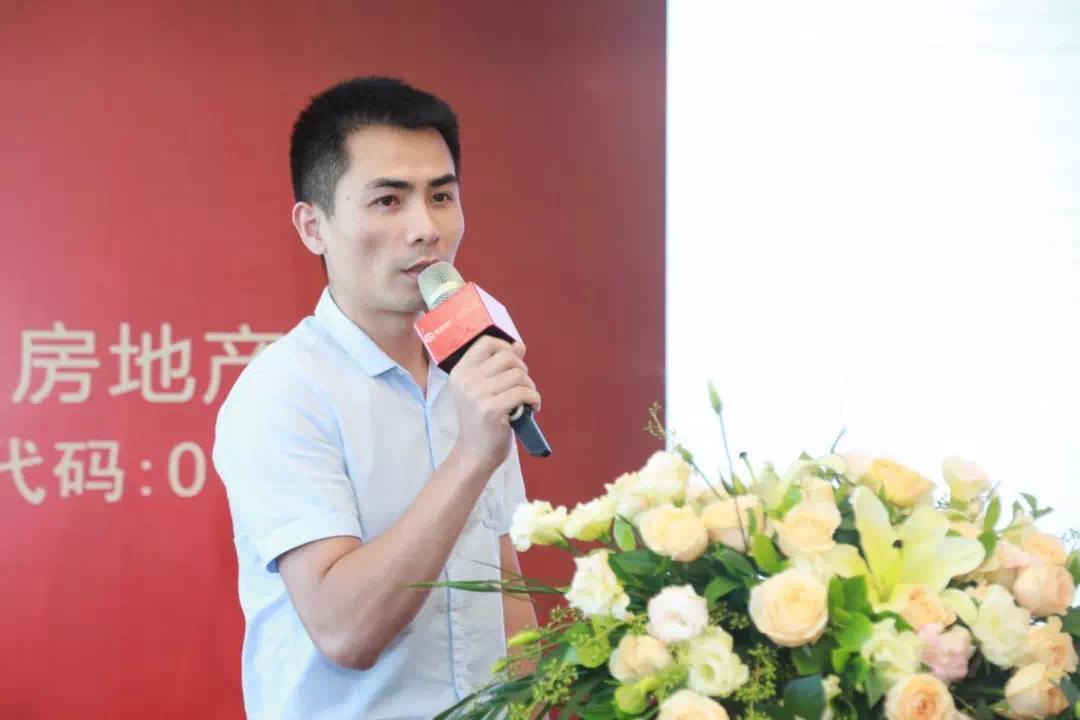 2018禹洲地产福州公司决战2018誓师动员大会盛大召开