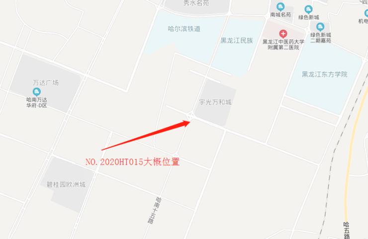 土地播报:平房商业用地2020万成交 松北会展旁供应5宗地哈尔滨插图