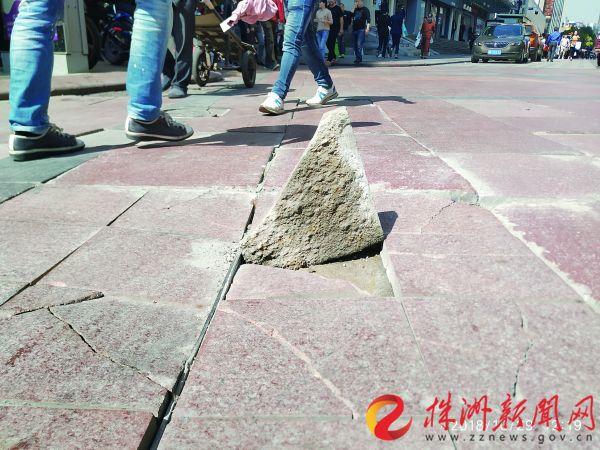 芦淞市场群步行街地砖修补不久又破损十几处,怎么办?