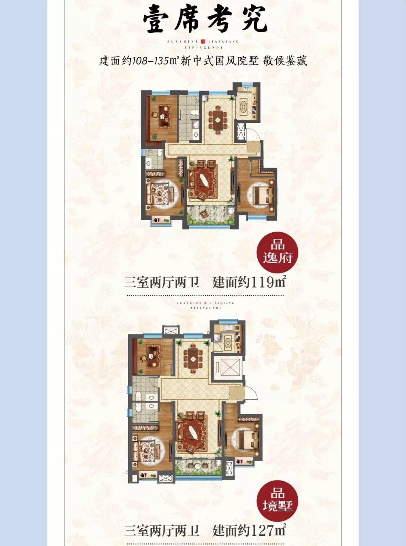 喜迎国庆――劲爆活动钜惠全城,购房赢全屋家电!