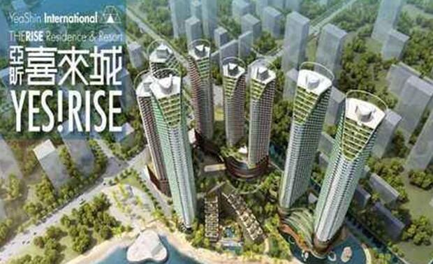马来西亚投资热点区域:热门房产喜来城升值潜力大