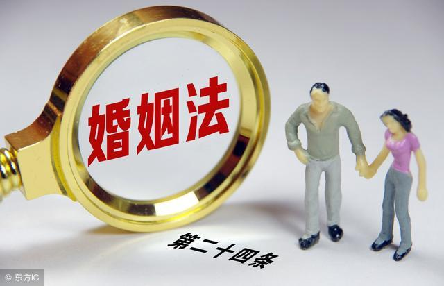 税务筹划:夫妻之间房屋产权转移 税收征免有学问!