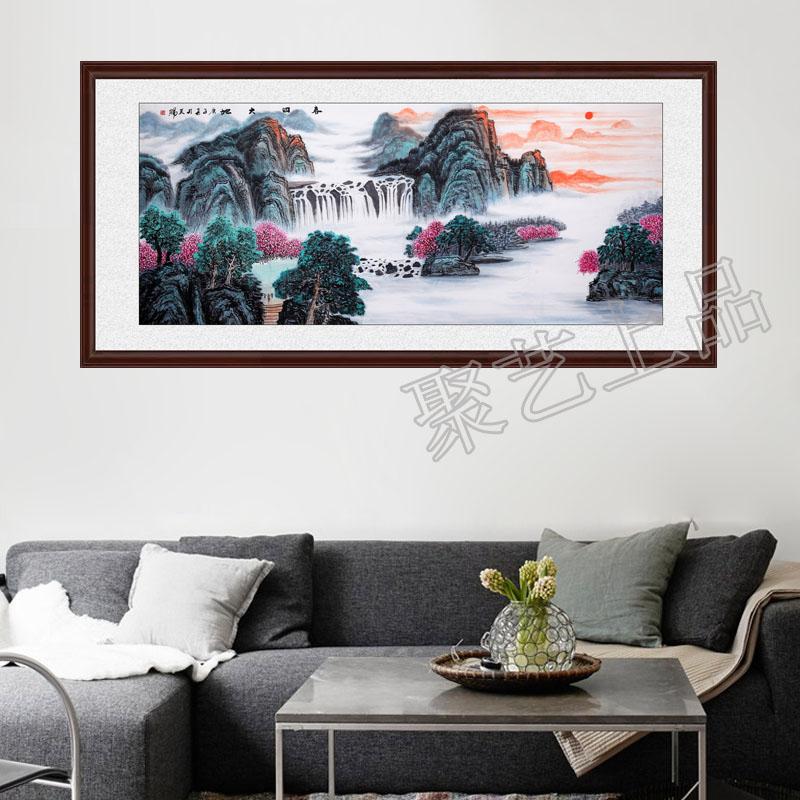 客厅沙发背景墙挂什么画好 这幅山水画 让人眼前一亮
