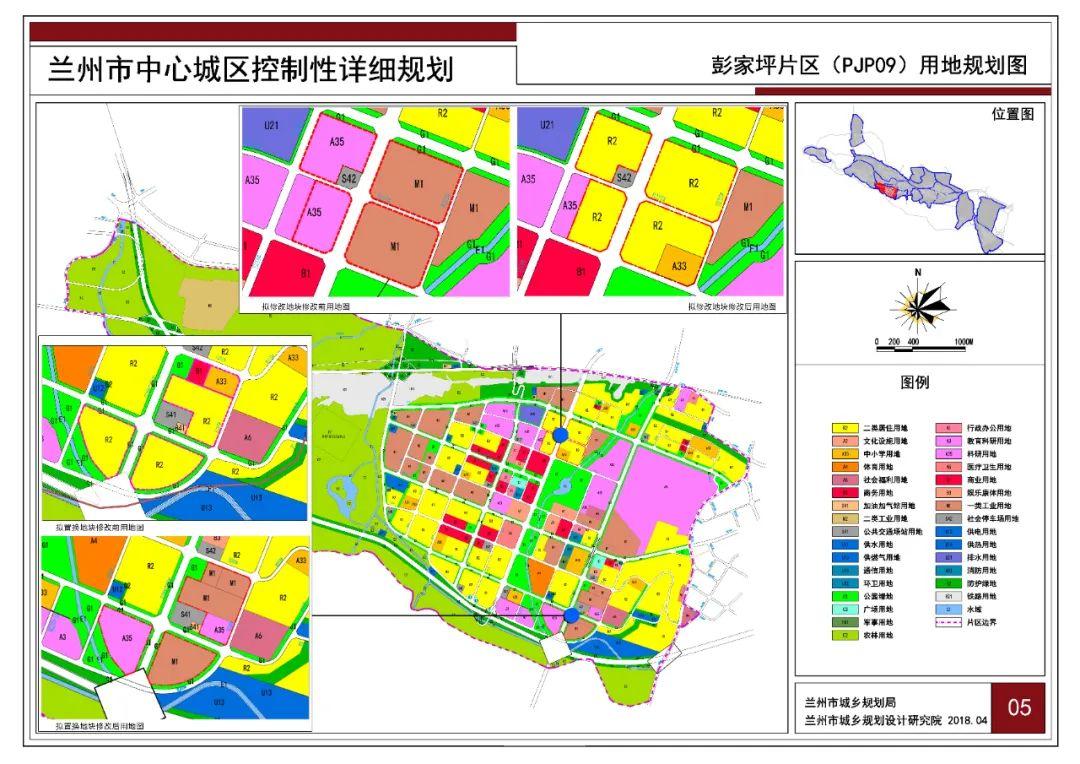 总用地面积40.71公顷!彭家坪片区局部用地控规修改方案公示