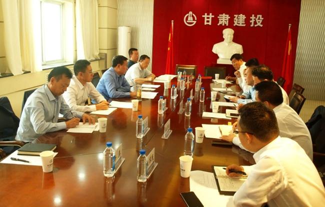 天水市清水县与甘肃建投五建集团签署产业发展战略合作框架协议