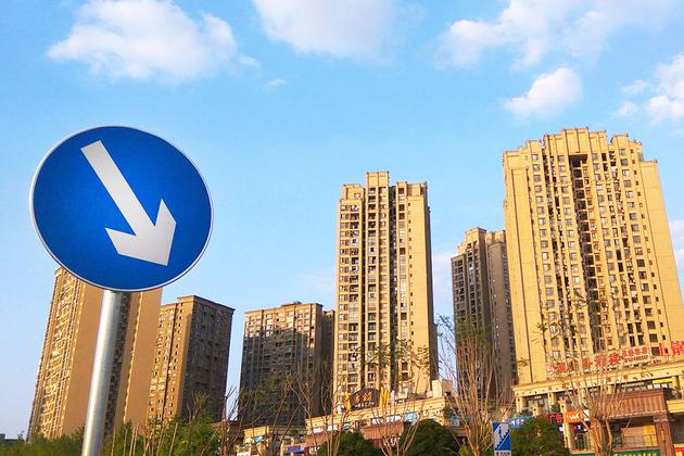 严防扩大基建投资再衍生出楼市虚假繁荣