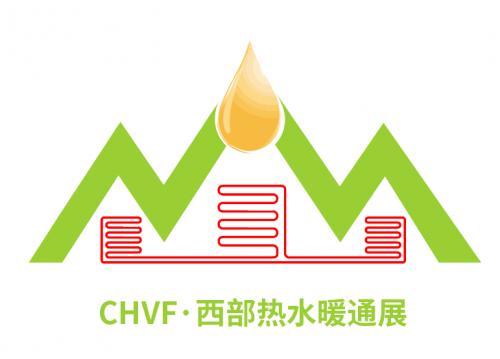 2018重庆热水暖通展推动西部煤改电市场