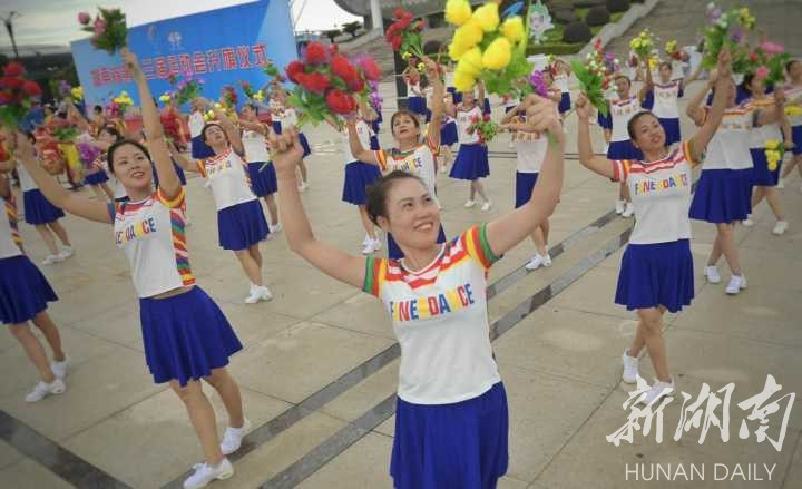 第十三届省运会开幕式9月3日举行 董斌将点燃主火炬