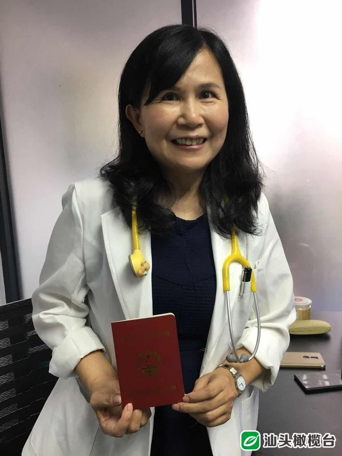 惠台政策暖人心!台湾医疗团队首次在汕开设医疗机构