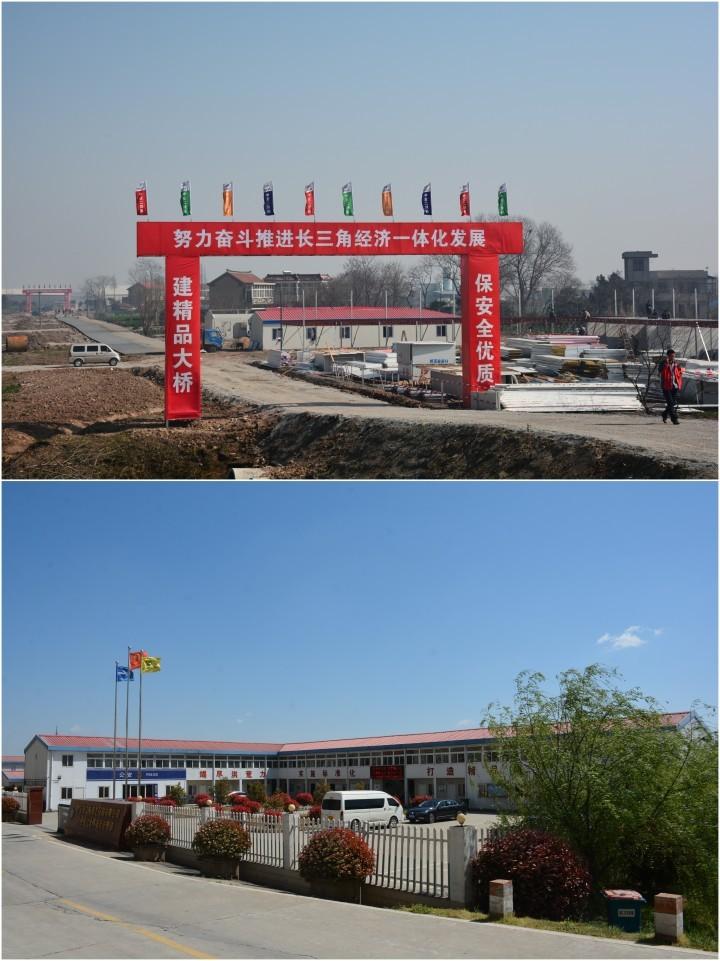 """钢铁""""巨龙""""腾起!沪通长江大桥四年建设对比图首曝光"""