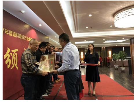 邦富莱苏蒙应邀参加2018全国磨料磨具交流会
