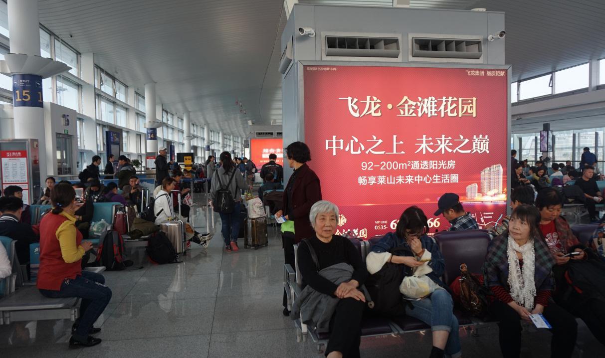 飞龙金滩花园形象广告亮相烟台国际机场