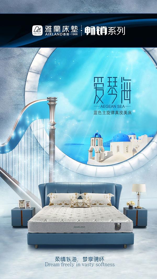 星耀雅兰雅兰时光明星盛典第三季郑州站成功举办
