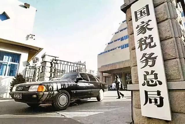 国家税务总局惠州市税务局挂牌成立 国地税正式合并