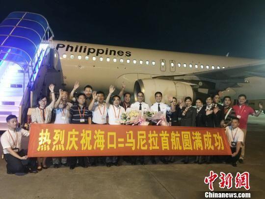 海口至马尼拉定期直飞航线开通 每周二六执行两班