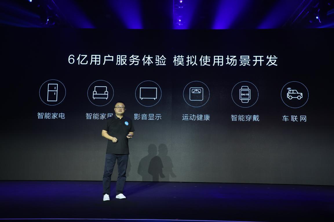 老冀说科技:一口气发布10款智能硬件,苏宁要干什么?