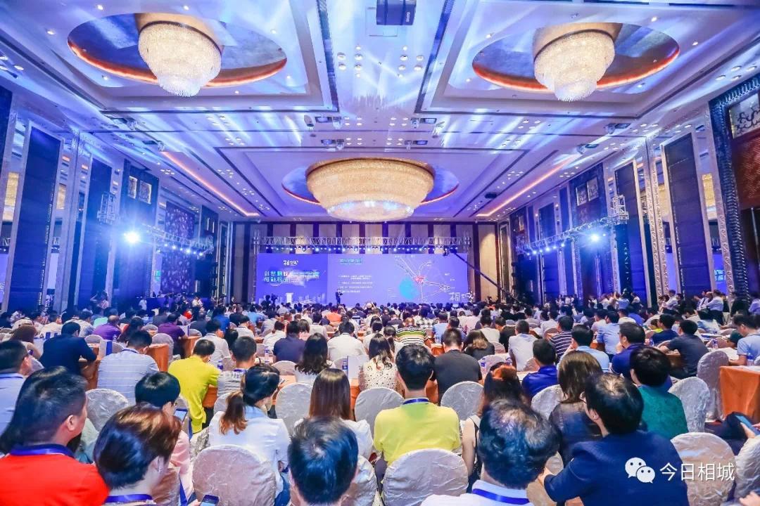 【转载】相城在深圳招商揽资213.7亿元 34个项目现场签约