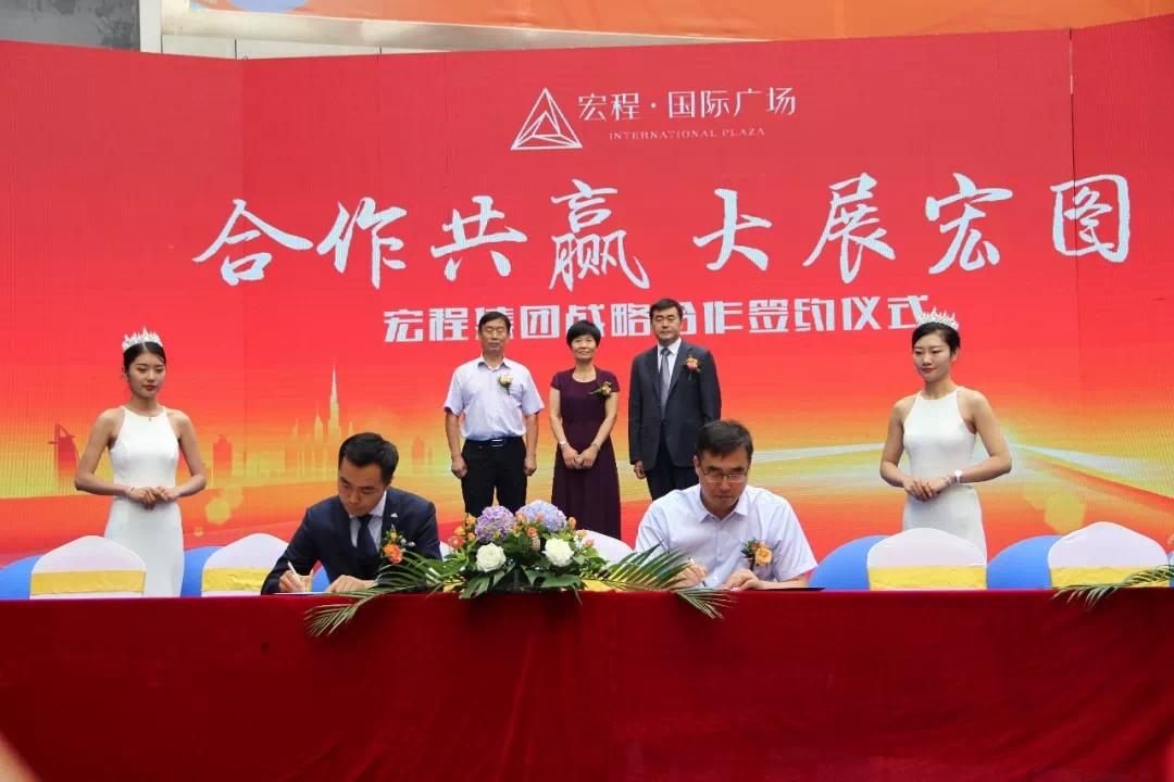 新品牌,新能量| 蓝海朗汀酒店品牌入驻淄博宏程国际广场