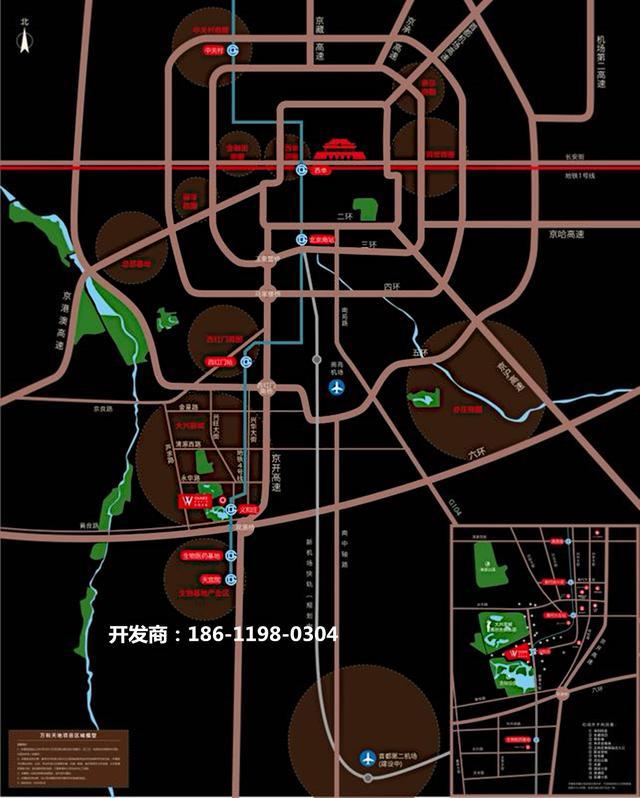 万科突宣布:再不做房地产商!据传北京大兴新机场核心区项目降价