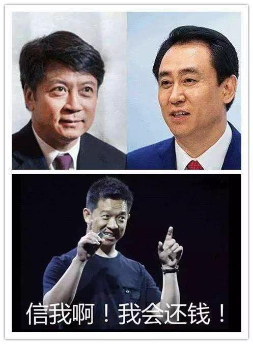 贾跃亭和FF又惹官司 恒大不满出纳被赶强力起诉