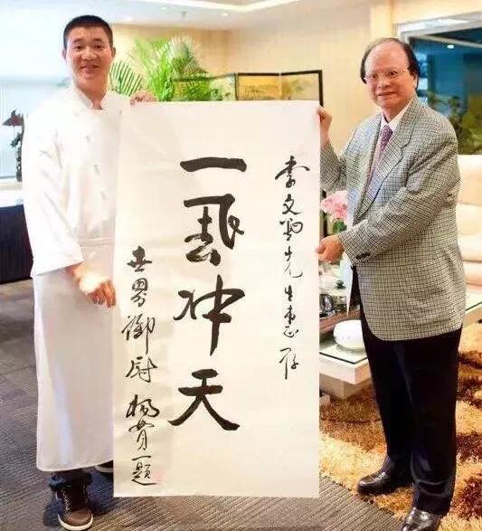 富豪康博酒店8周年店庆――荣誉承载过去!