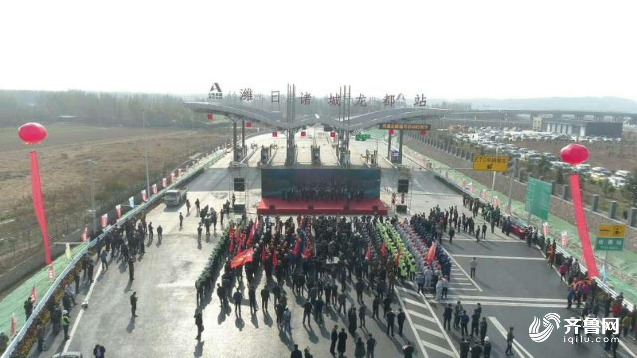 潍日高速昨日建成通车 山东高速路通车里程突破6000公里