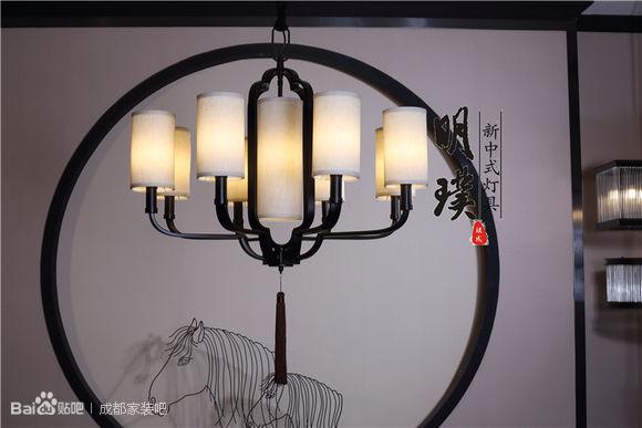 新中式风格客厅灯具怎么样选择合适款式?
