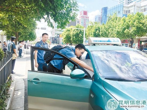 集中整治时间过半 昆明出租车拒载议价现象如何了?