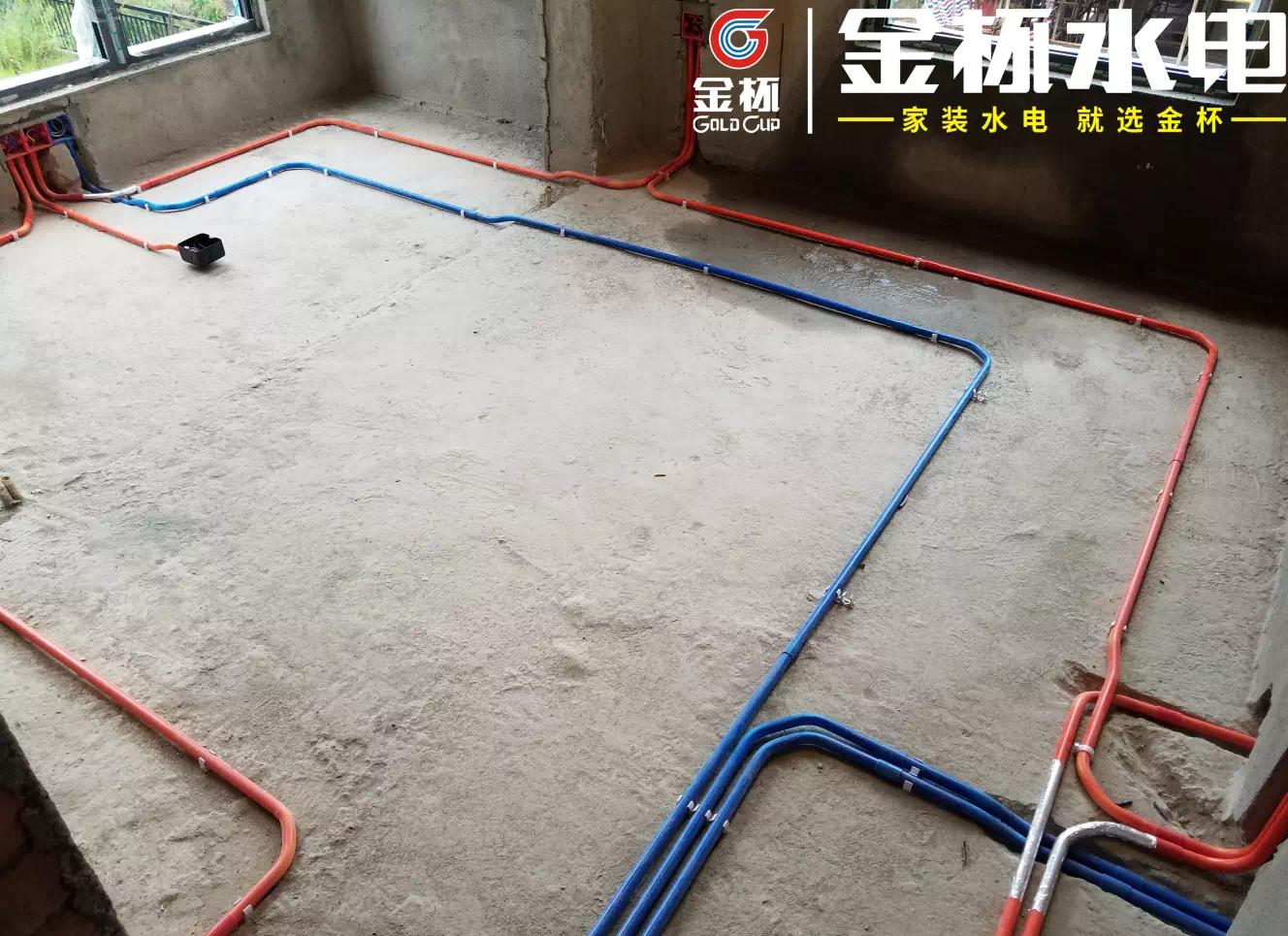 水电安装和水电定位的注意事项