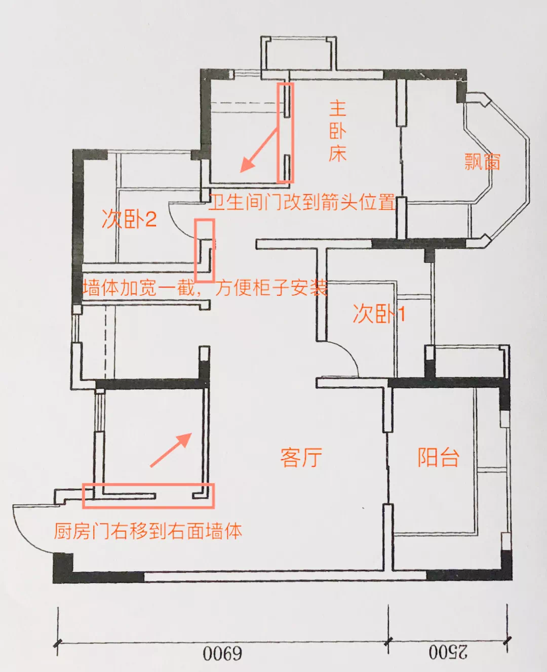 100㎡3室2厅:看精致girl奇思妙想,搞定房屋风水问题 风水 第3张
